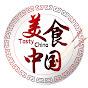 美食中国 Tasty China