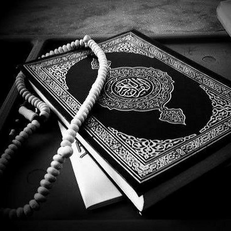 Мусулманиски курон картинка