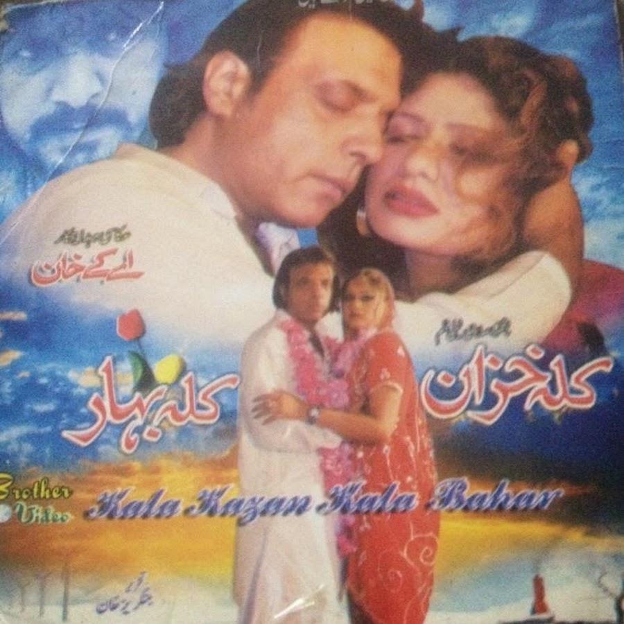 Pashto Dramas