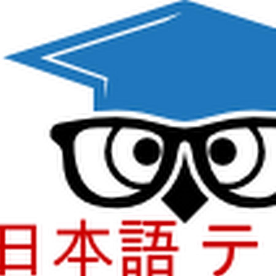 Nihongo TV Channel