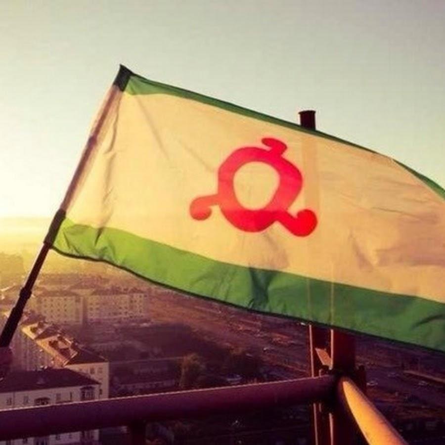колликвативном ингушский флаг фотографии что