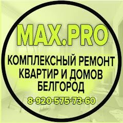 Комплексный ремонт квартир и домов в г.Белгород