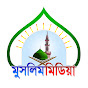 Islamic Bangla Waz