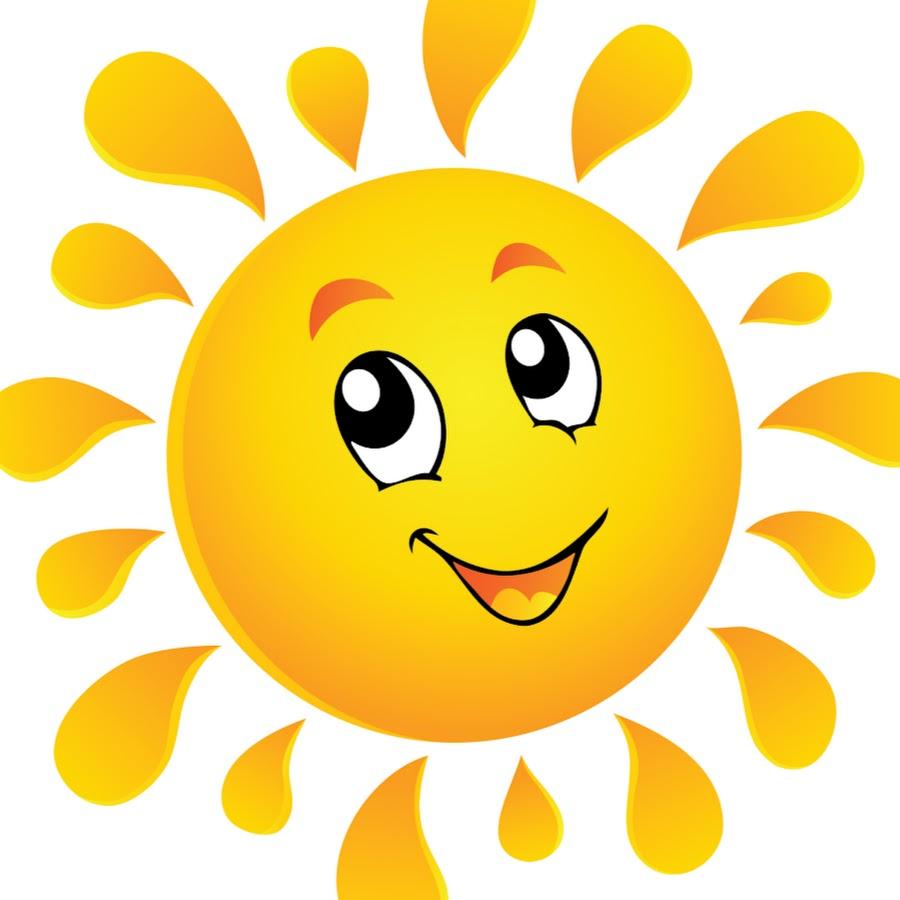 Картинки солнышко для детей на прозрачном фоне