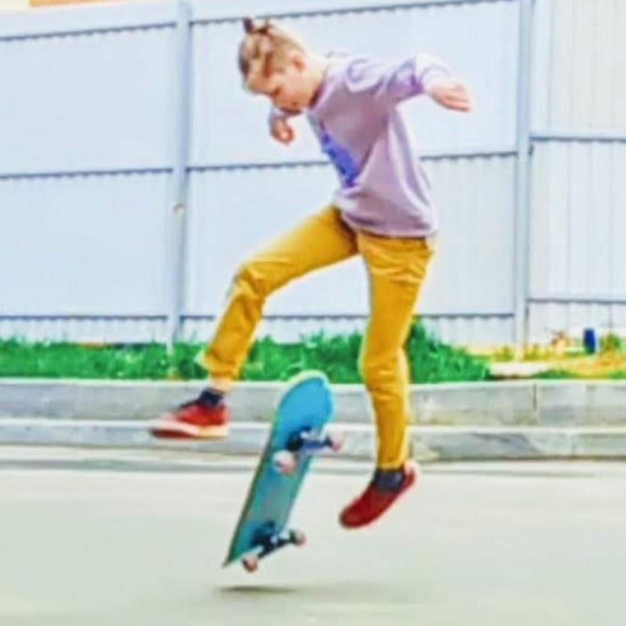 Картинки скейтов на аватарку