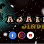 ajaira jindegi (ajaira-jindegi)