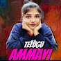 Telugu TV