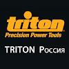TritonToolsRUS