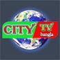 City tv Bangla