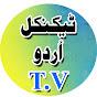 Technical Urdu Tv