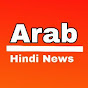 Kuwait News Hindi