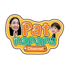 ช่อง Youtube PatNapapa