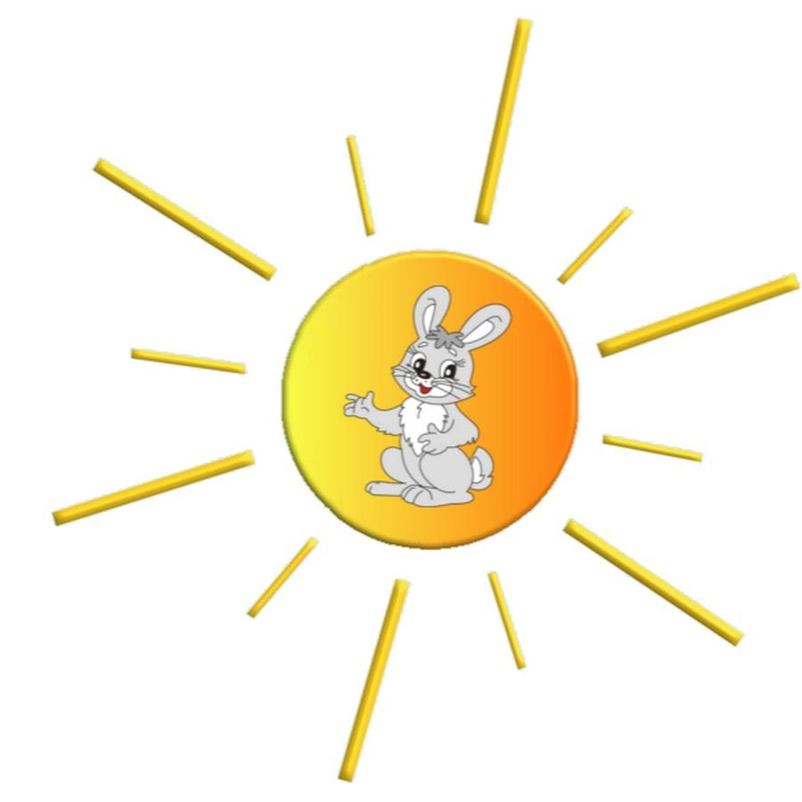 Солнечный зайчик рисунок для детей