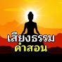 EASY HACK