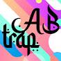 AB Trap ريميكس الموسيقى