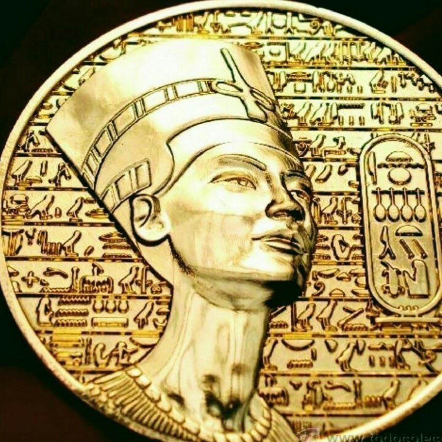 выложил древние египетские монеты фото или
