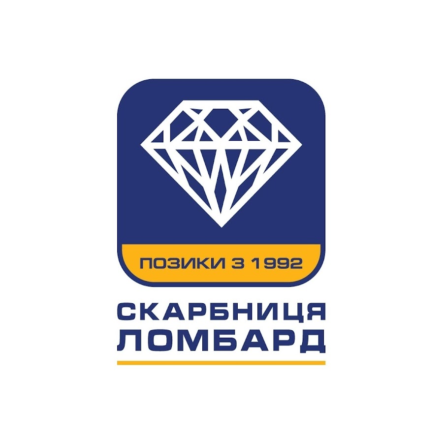 Киев скарбничка ломбард часов оренбург скупка
