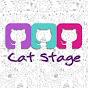 Cat Stage