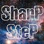 ステップシャープ