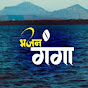 Bhajan Ganga भजन गंगा