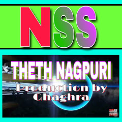 New Sargam Sitara Production by Ghaghra.