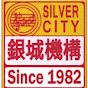 Silver City Music since1982银城机构