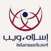 Islamweb - إسلام ويب