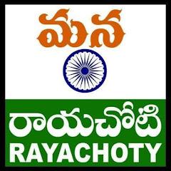Mana Rayachoti