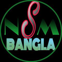 NSM BANGLA