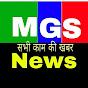 MGS News