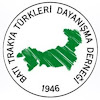 Batı Trakya Türkleri Dayanışma Derneği Genel Merkez
