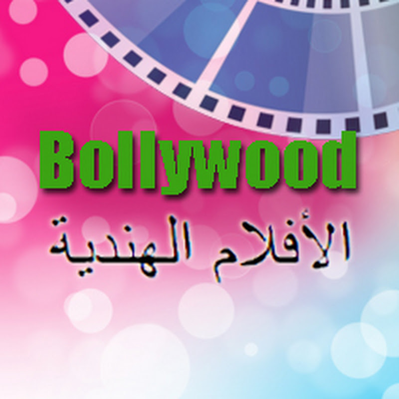 Bollywood Arabic Videos