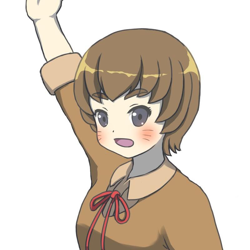 かぴこ【カピバラ娘YouTuber】