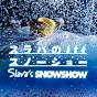 SLAVA SNOWSHOW JP