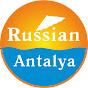 Russian Antalya
