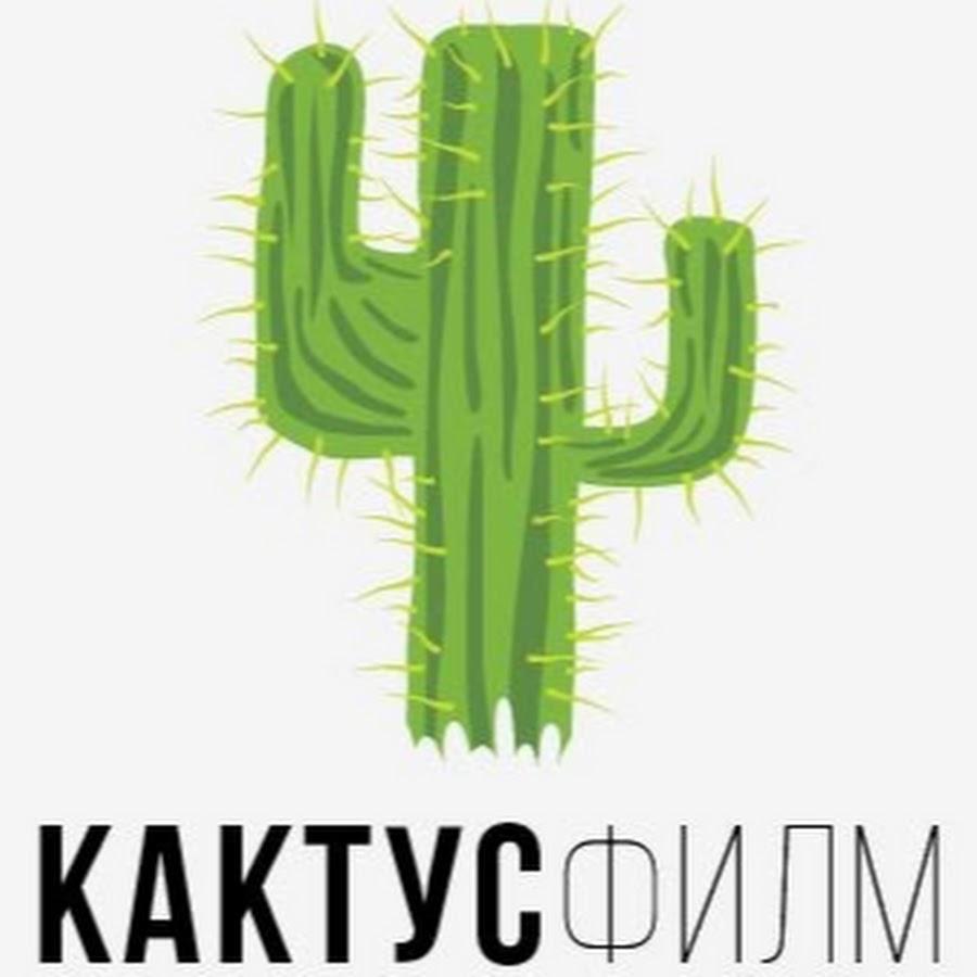 Kaktus Film