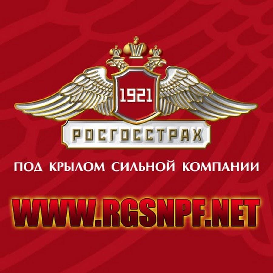 Сайт страховая компания росгосстрах в мурманске костанайский сайт компаний