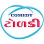 Comedy Tolki - Gujarati
