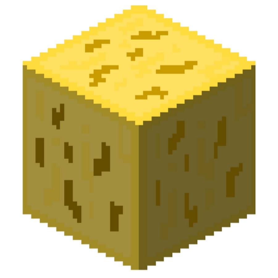 подход поможет картинки майнкрафт сыр серого цвета