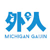 Michigan Gaijin