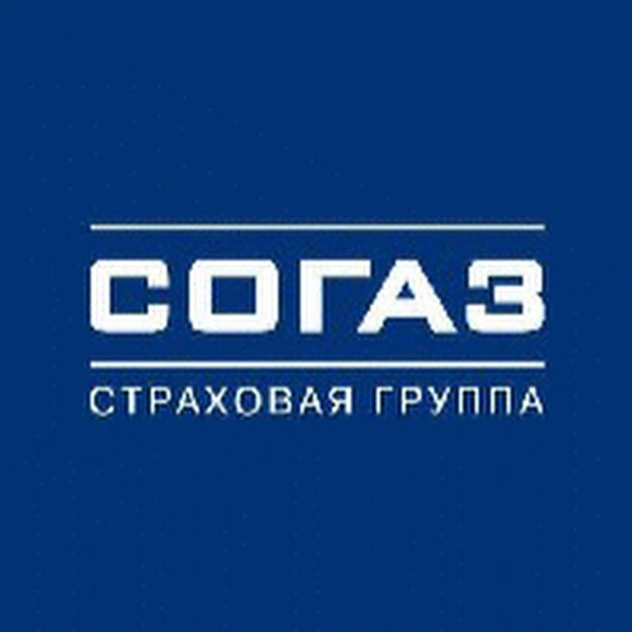 Страховые компании согаз иваново официальный сайт компания вотемиро оренбург официальный сайт