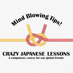 CRAZY JAPANESE LESSONS