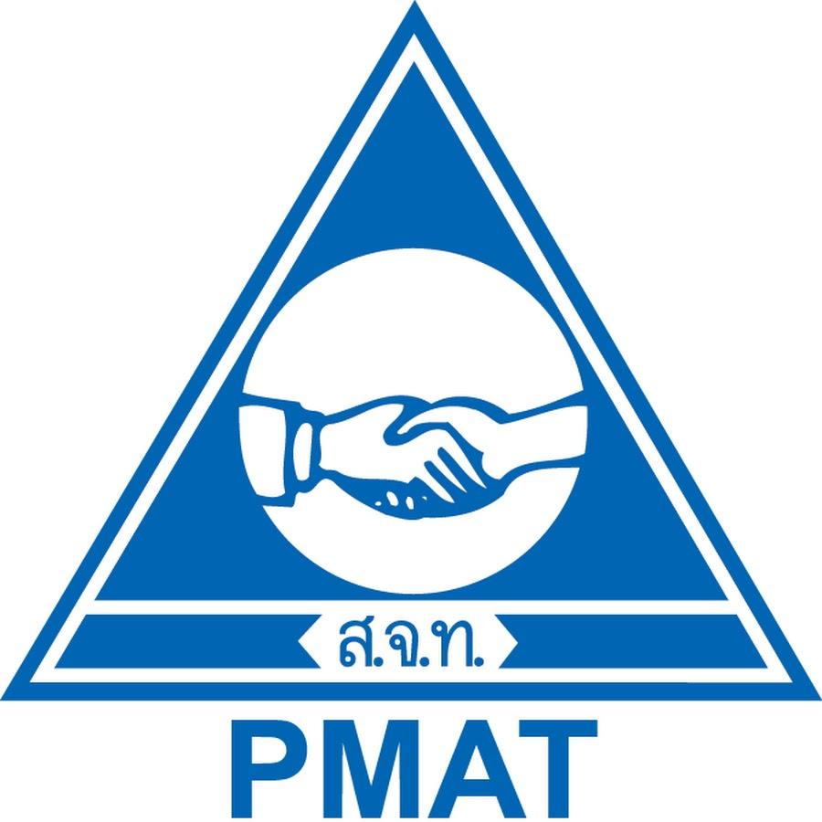 PMAT - YouTube