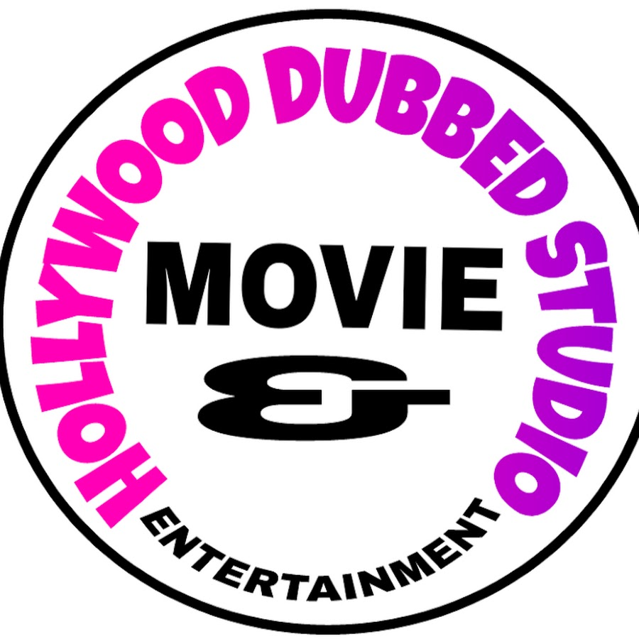 HOLLYWOOD DUBBED STUDIO