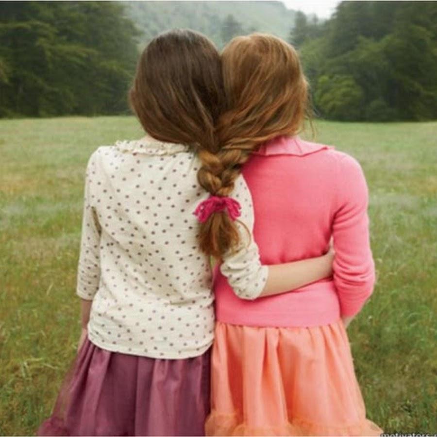 Картинки лучшая подруга это сестра