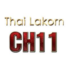 Thai Lakorn CH11