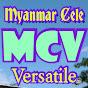 Myanmar Cele Versatile သုတစြယ္စံု