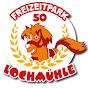 Freizeitpark Lochmühle - Youtube