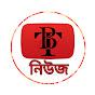 BANGLA TECH NEWS
