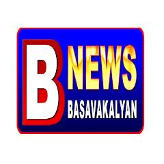 B News Basavakalyan